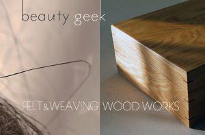 木工と染織のショップページの紹介画像